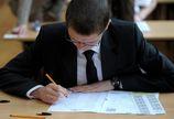 Egzamin gimnazjalny 2012: j�zyki obce - arkusze i odpowiedzi